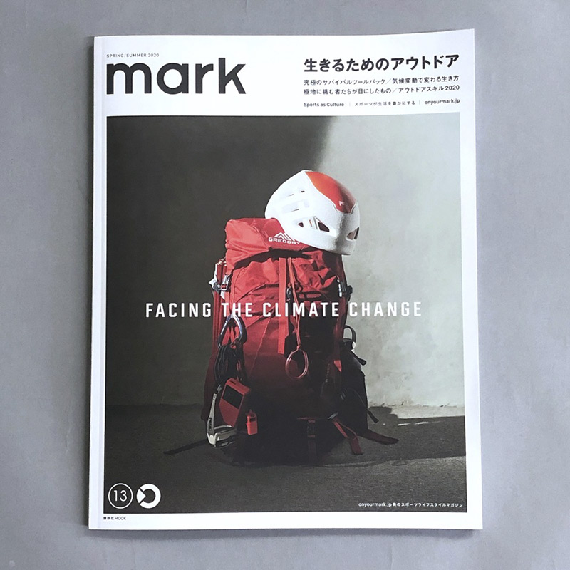 『mark』MAGAZINE FEATURING – SOUTH2 WEST8 TENKARA SESSION
