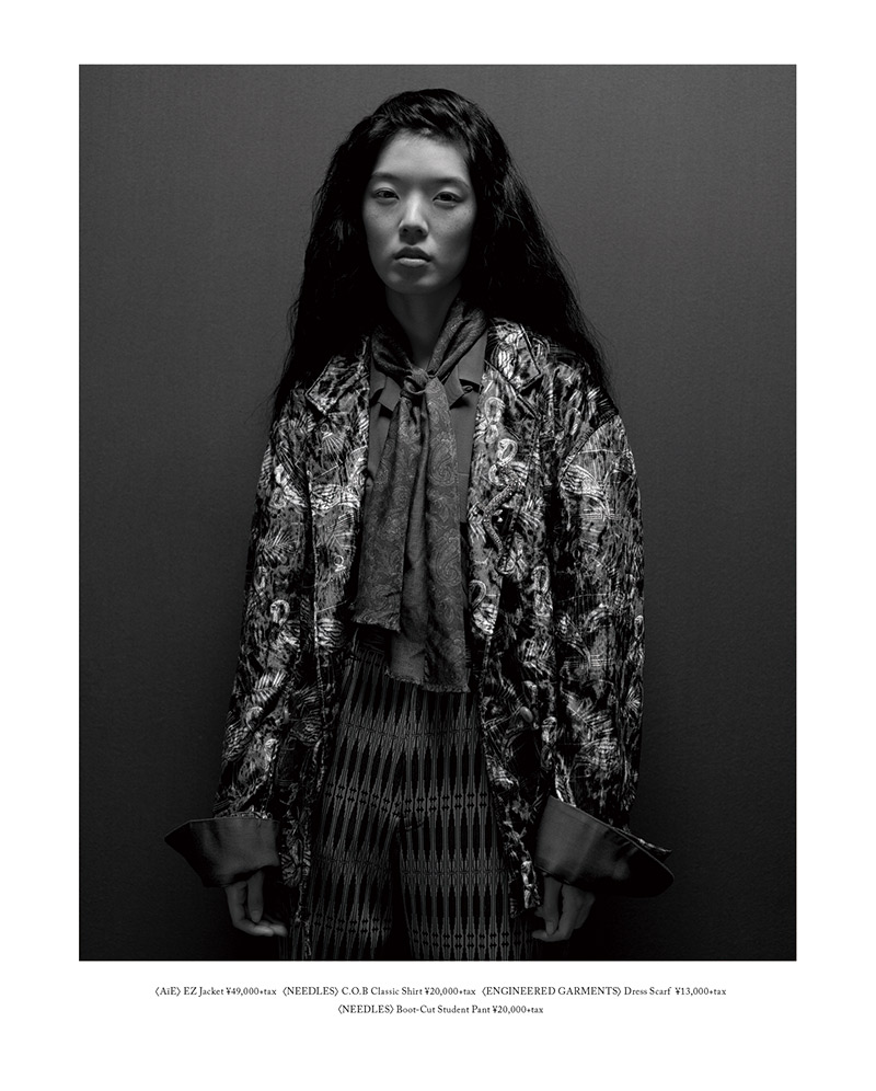 "『NEPENTHES in print』#13""WOMAN"" – IN STORE NOW"