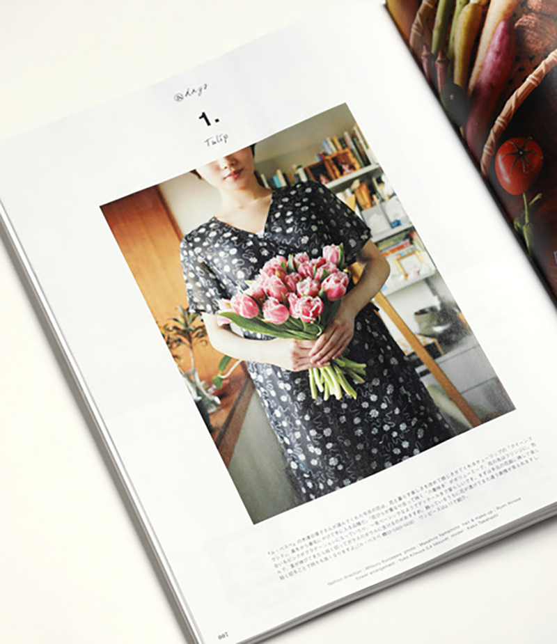『& PREMIUM』最新号が本日発売THE GUIDE TO A BETTER LIFE