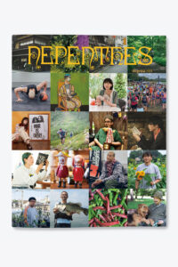 「NEPENTHES in print」#15