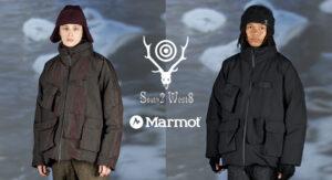 〈SOUTH2 WEST8〉x〈MARMOT〉 GORE-TEXを搭載した新作ダウンジャケット
