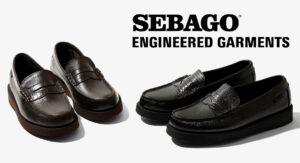 〈ENGINEERED GARMENTS〉x〈SEBAGO〉 2021 FALL WINTER COLLABORATION